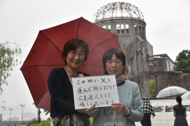 """We don't think that his visit was too late, or that he should apologize. Prime Minister Shinzo Abe will have to visit Pearl Harbor next time."" For more, go here."